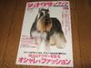 2008_0418_11_2