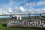 20120913_6607_2